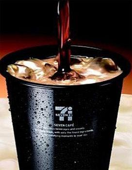 yd_coffee.jpg